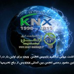 KNX is 25 Artman Iran