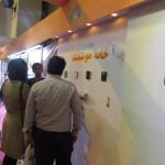 نمایشگاه کرمان معماری نور آرتمن