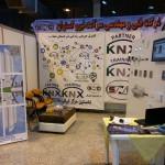 نمایشگاه صنعت ساختمان اراک