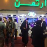 نمایشگاه صنعت ساختمان کرمان