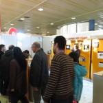 نمایشگاه KNX صنعت ساختمان تبریز
