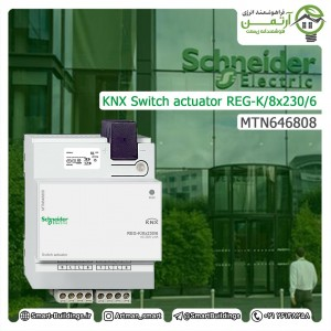 KNX-Switch-actuator-REG-K-8x230-6--MTN646808