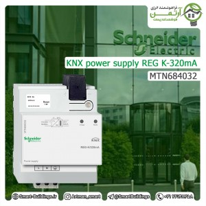 KNX-power-supply-REG-K-320mA--MTN684032