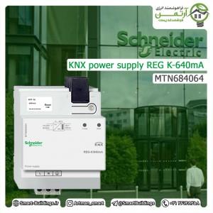 KNX-power-supply-REG-K-640mA-MTN684064-