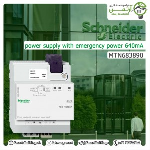KNX-power-supply-with-emergency-power--MTN683890-