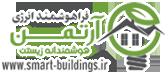 خانه و ساختمان هوشمند|وبسایت ساختمان هوشمند شرکت فراهوشمند انرژی آرتمن